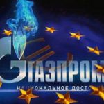 "Доход ""Газпрома"" вырос в I квартале до $9,6 млрд"