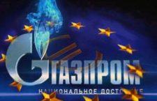 Экспорт «Газпрома» упал третий месяц подряд