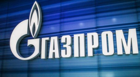 «Газпром» поставил по «Турецкому потоку» первый миллиард кубометров газа