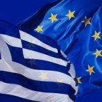 Aİ Yunanıstanı Azərbaycan qarşısında öhdəliklərini yerinə yetirməyə çağırıb