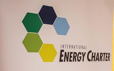 Enerjisəmərəliliyi və enerjieffektivliyi üzrə nazirliklərarası işçi qrupunun ilk iclası
