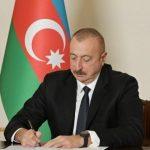 Ильхам Алиев утвердил бюджет Госнефтефонда на 2021г