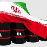 Cənubi Koreya İrandan neft idxalı üçün ödənişlərə başlayacaq