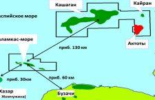 Казахстан начнет осваивать месторождение Каламкас-море