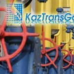 KazTransGas significantly increased profit in 2013