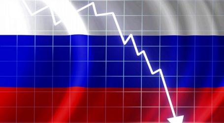 Россия подготовилась к кризису