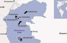 Астана ратифицировала соглашение о продолжении исследований по проекту Курмангазы