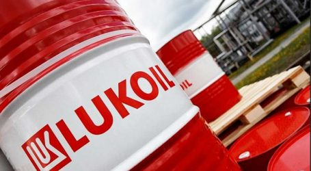 LUKOIL commissions digital substation in Perm Region