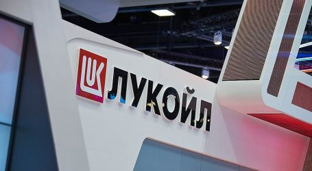 LUKOIL completes reserves estimate as of the end of 2019