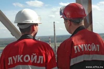 ЛУКОЙЛ опубликовал финансовые результаты по МСФО за I квартал