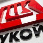 Добыча нефти «Лукойла» в 2019 году без учета «Западной Курны-2» выросла на 0,3%