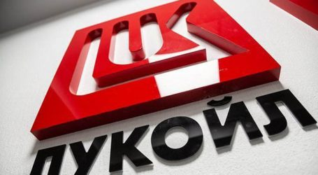 LUKOIL presents its global oil market forecast in Europe
