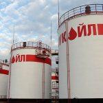 «Лукойл» сократит добычу нефти на 300 тыс. б/с
