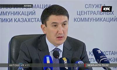 Казахстан планирует добыть более 48 млрд кубометров газа