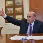 Кабмин утвердил план реализации энергостратегии на ближайшие 15 лет