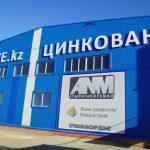 АтырауНефтеМаш запустил новый цех по производству нефтесервисного оборудования