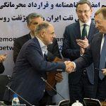 Зарубежнефть активизировалась в Иране