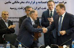 Zarubezhneft intensified in Iran