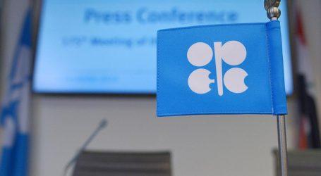 ОПЕК снизила прогноз по росту спроса на нефть