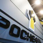 «Роснефть» снизила объем переработки нефти в 2019 г. на 4,2% — до 110,2 млн т