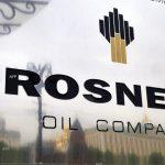 «Роснефть» выплатит финальные дивиденды за 2019 г