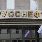 «Дочка» ВТБ стала владельцем доли 8,5% в Русснефти