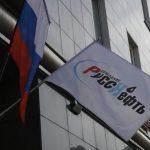 «Русснефть» увеличила добычу нефти почти на 3%, до 563,3 тыс. тонн
