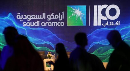 Saudi Aramco официально объявила об IPO