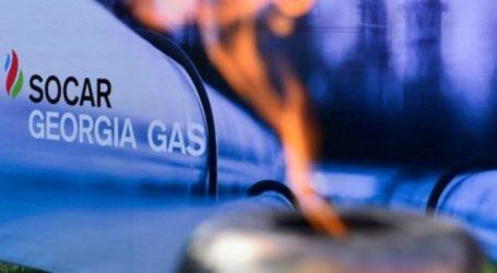 """""""SOCAR Georgia Gas"""" Gürcüstanın daha beş bölgəsində təbii qaz xətlərini alıb"""
