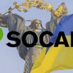 SOCAR Ukraynada koronavirusa qarşı mübarizə aparan tibb işçilərinə yardım edib