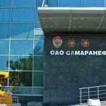 Самаранефтегаз добилась экономического эффекта в 260 млн рублей благодаря программе энергосбережения