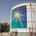 """""""Saudi Aramco"""" neft hasilatını vaxtından əvvəl azaldır"""