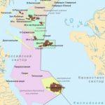Правительство РФ передало лицензию на российско-казахстанское месторождение