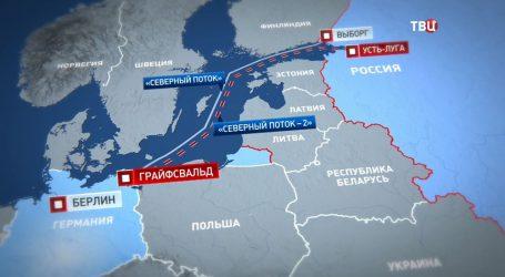 Россия самостоятельно достроит для Европы газопровод «Северный поток-2»