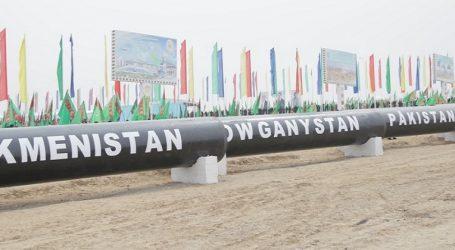Российская компания поставит трубы для газопровода ТАПИ