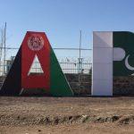 Строительство ТАПИ в Афганистане может задержаться на полгода. А может и навсегда…