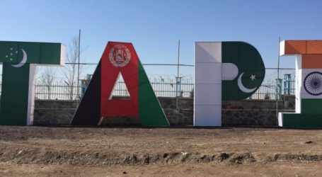TAPI Afghan Section Expected to Be Commissioned in 2023