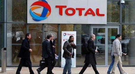 Французская Total намерена сменить название