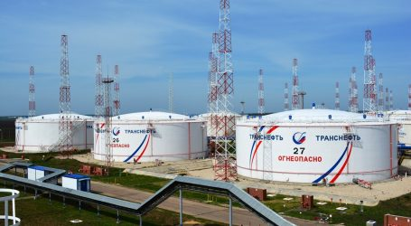 Транснефть в 2019 году нарастила экспорт нефти до 238,8 млн тонн