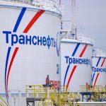 «Транснефть» выплатила компенсации еще пяти компаниям Казахстана