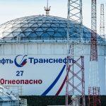 Все казахстанские компании получили компенсацию от «Транснефти»