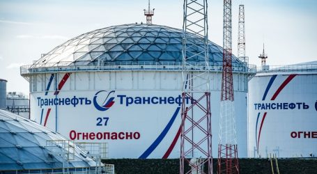 «Транснефть» завершила выплату компенсаций 38 казахским компаниям