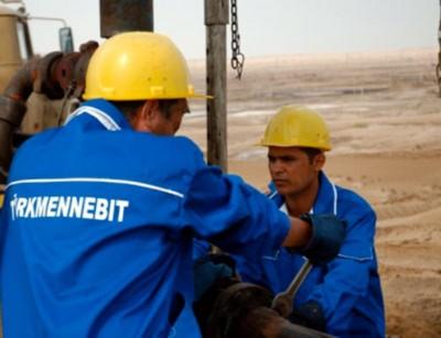 Türkmənistanda milli neft-qaz şirkəti yaradılır
