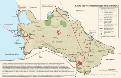 Новый маршрут доставки туркменского газа в Китай