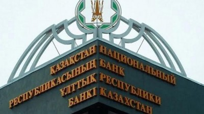 Kazakhstan National Bank becomes shareholder of KazMunaiGas