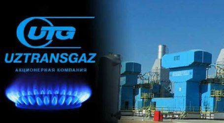 Почему Узбекистан намерен прекратить экспорт газа
