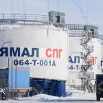 «Ямал СПГ» отгрузил тридцатый миллион тонны СПГ