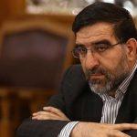 В Иране пригрозили выслать инспекторов МАГАТЭ из-за санкций США