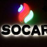 Equinor и SOCAR обсуждают график разработки нового месторождения «Карабах»