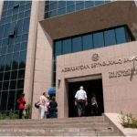 Нефтяной фонд разместил в Международном Банке Азербайджана депозит на $1 млрд